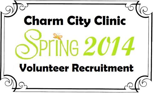Spring2014HRCRecruitment